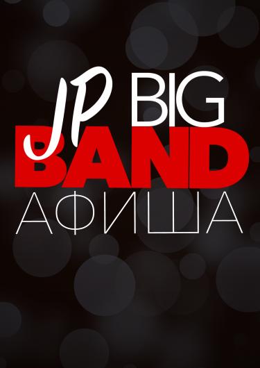 JPBigBand АФИША var.1 на сайт новости (фон темный).png