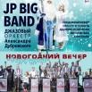 2020.01.10 - Ногинск - В кругу друзей ДЛЯ ИНТЕРНЕТА.jpg