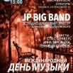 2021.10.03 - Ногинск - День Музыки вар.1.jpg